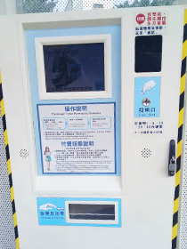 Automatic one-way ticket vending machin