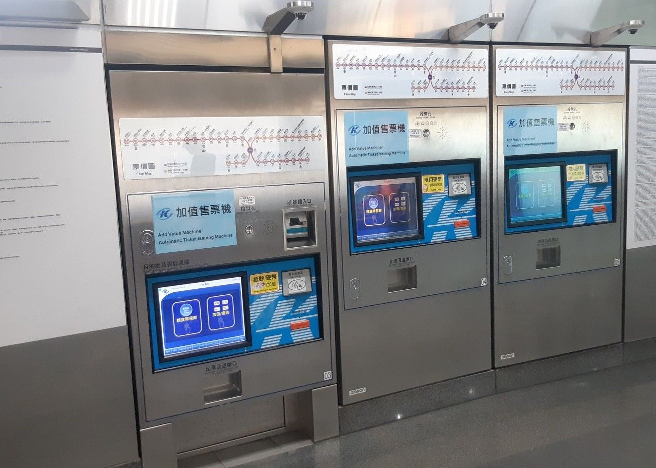 Wheelchair Accessible Add Value/Ticket Vending Machine